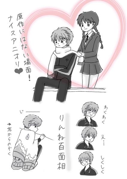 f:id:furimuku:20160829092417j:plain