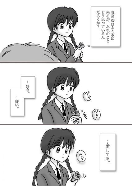 f:id:furimuku:20161008194621j:plain