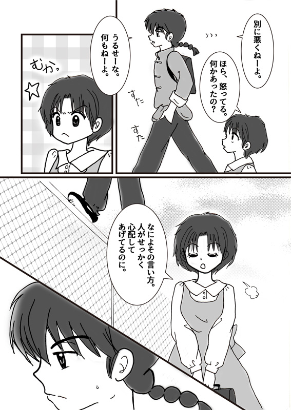 f:id:furimuku:20170211020322j:plain