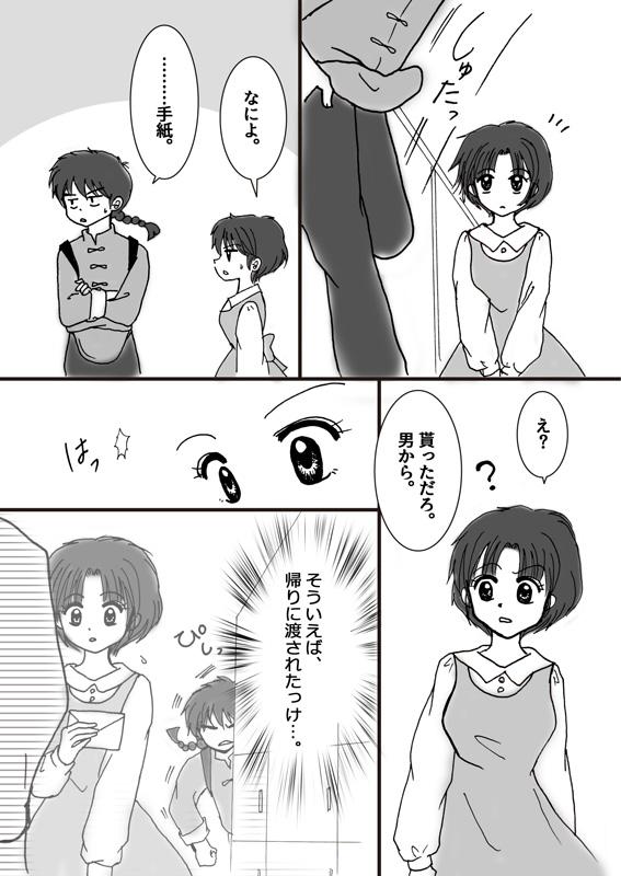 f:id:furimuku:20170211020357j:plain