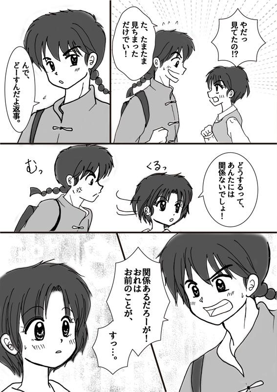f:id:furimuku:20170211020458j:plain