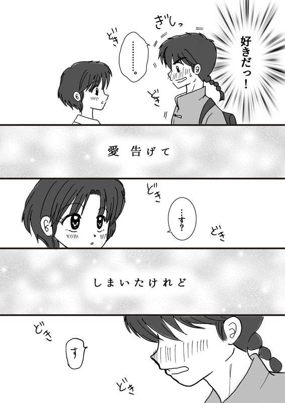 f:id:furimuku:20170211020509j:plain