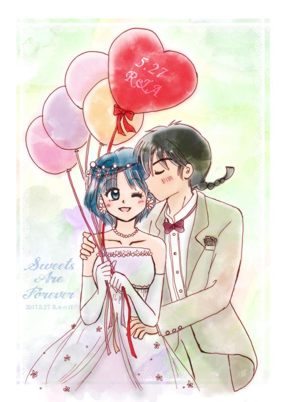 f:id:furimuku:20170527162810j:plain