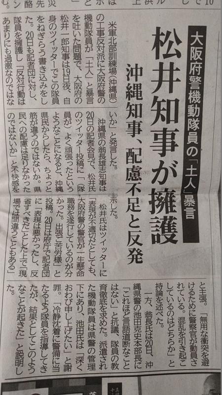 f:id:furisakemireba:20161021124520j:image:w360