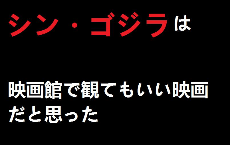 f:id:furiyukumono:20171115182638j:plain