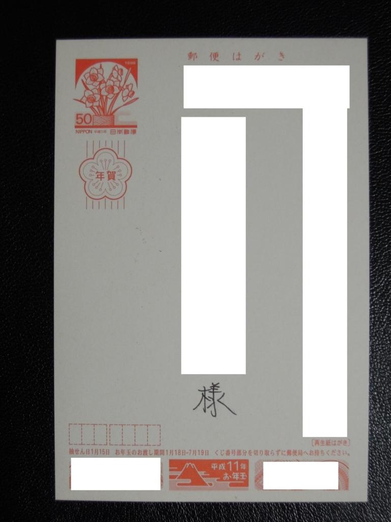 f:id:furiyukumono:20180216193202j:plain
