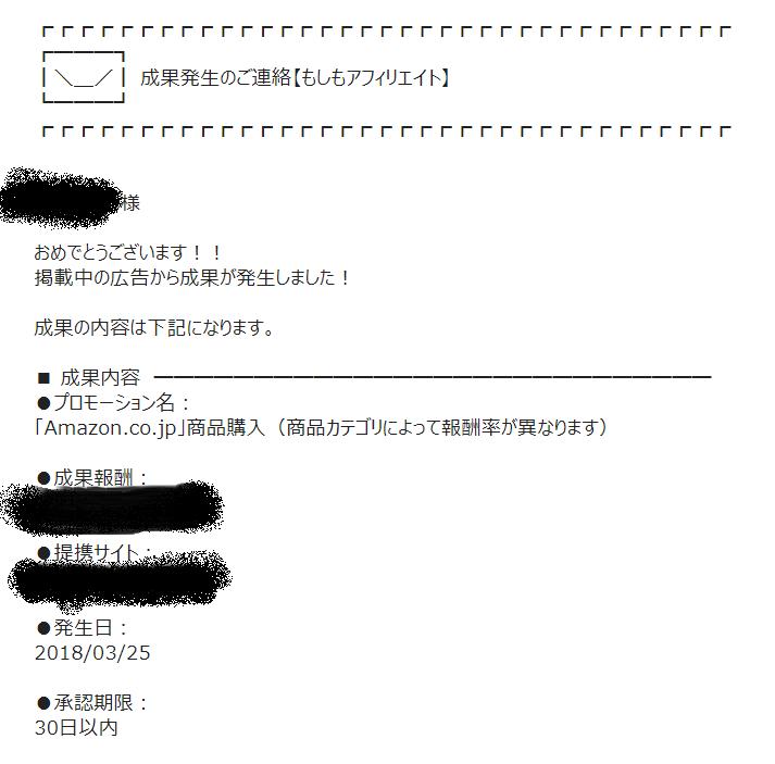 f:id:furiyukumono:20180404105940p:plain