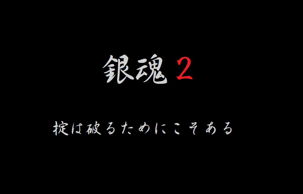 f:id:furiyukumono:20180831182857p:plain