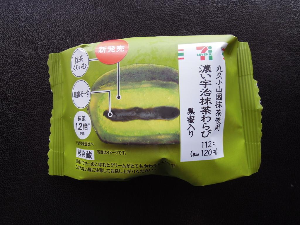 f:id:furiyukumono:20180901142536j:plain