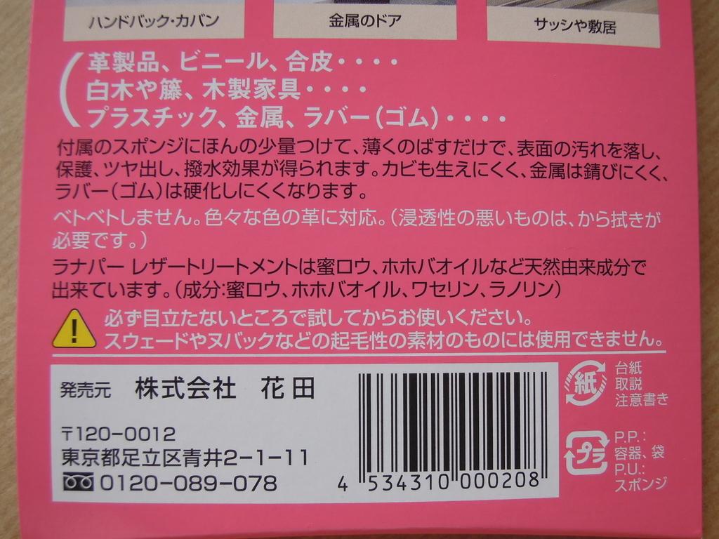 f:id:furiyukumono:20180926153746j:plain
