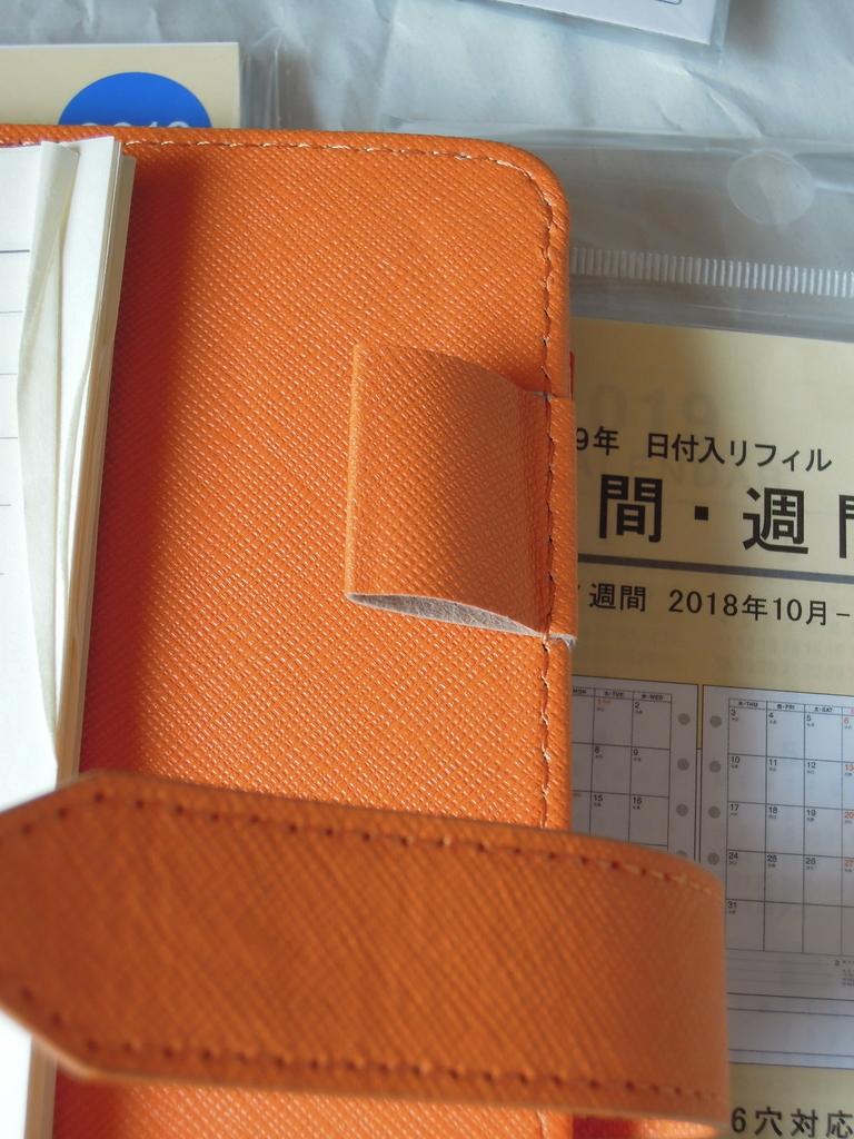 f:id:furiyukumono:20181101150614j:plain