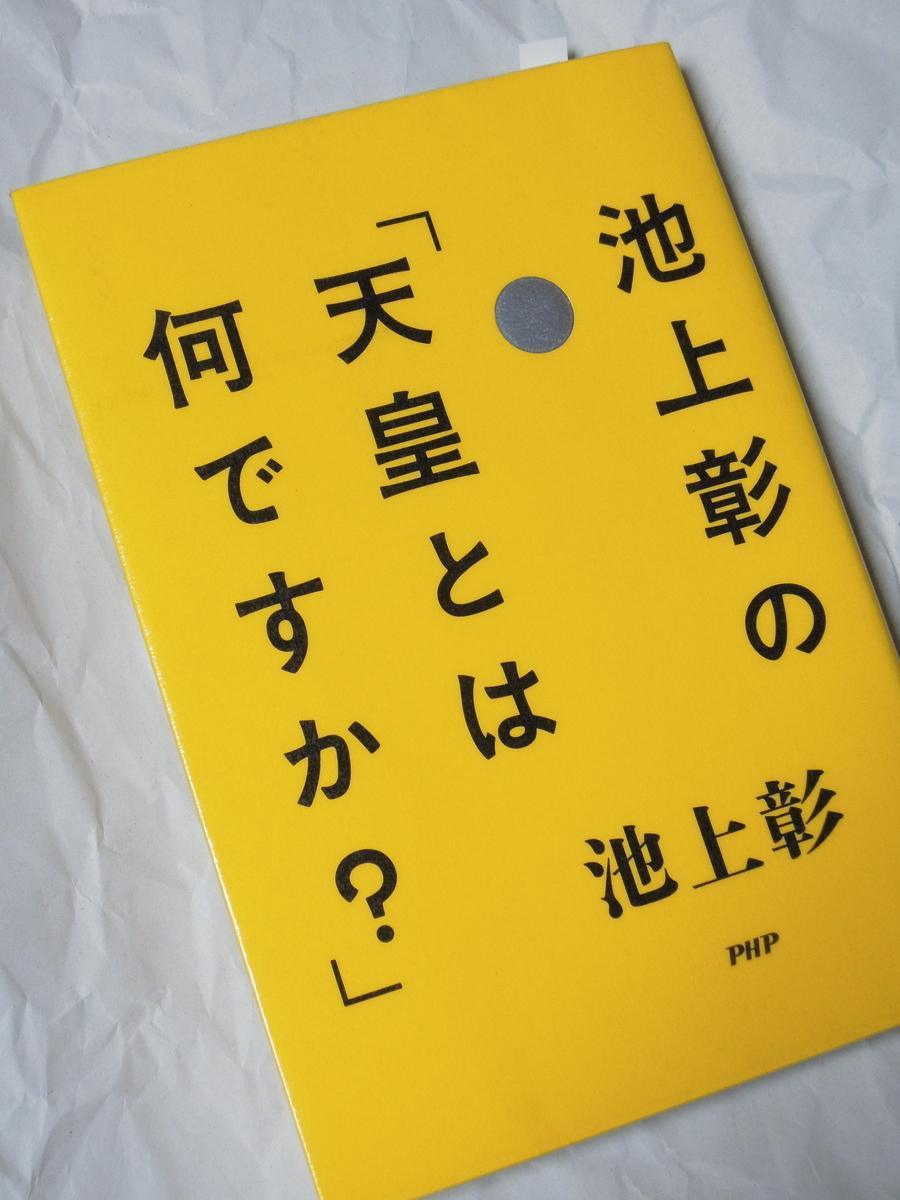 f:id:furiyukumono:20190417160839j:plain