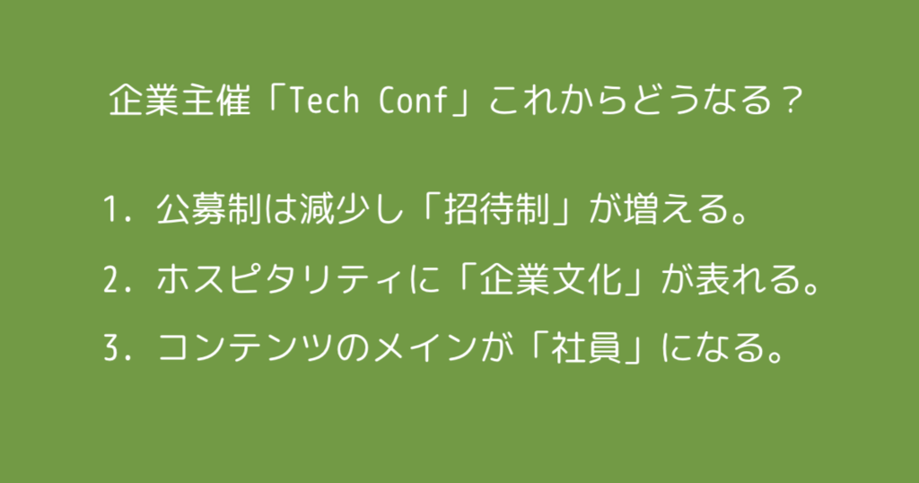 f:id:furoshiki0223:20190307032050p:plain