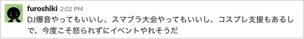 f:id:furoshiki0223:20190307125107p:plain