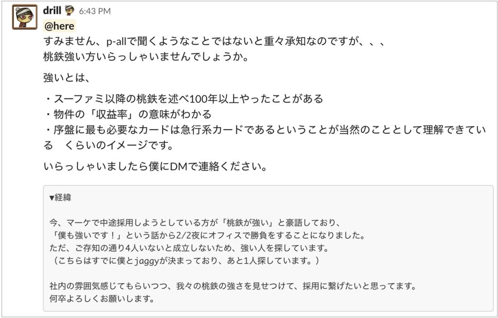 f:id:furoshiki0223:20190307132609p:plain