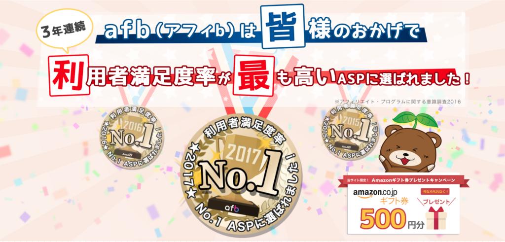 f:id:furousyotokuenomichi:20180617102017p:plain