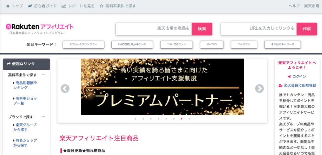 f:id:furousyotokuenomichi:20180620120154p:plain