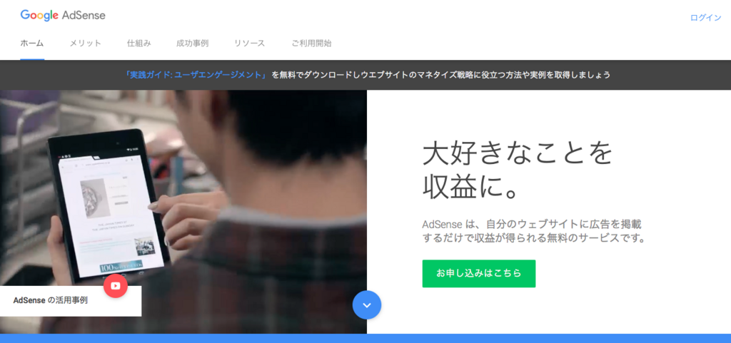 f:id:furousyotokuenomichi:20180620124115p:plain