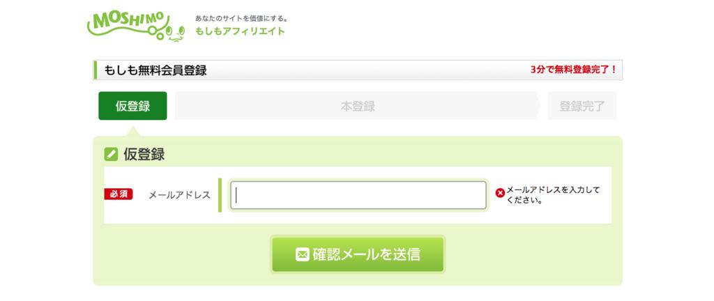 f:id:furousyotokuenomichi:20180627103521p:plain