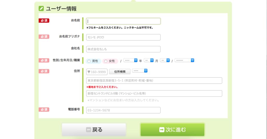 f:id:furousyotokuenomichi:20180627104128p:plain