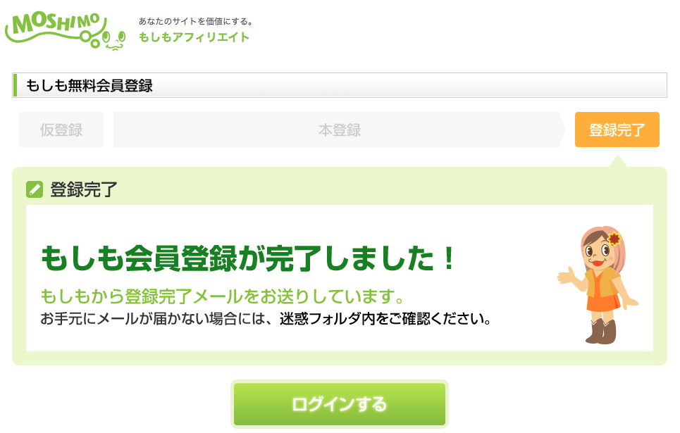 f:id:furousyotokuenomichi:20180627104135p:plain