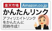 f:id:furousyotokuenomichi:20180627104253p:plain