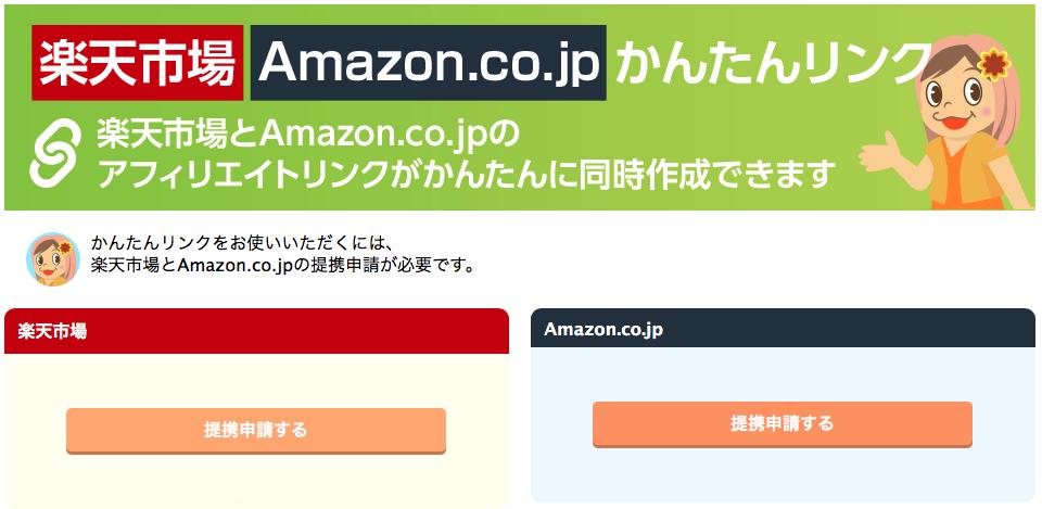 f:id:furousyotokuenomichi:20180627110021p:plain