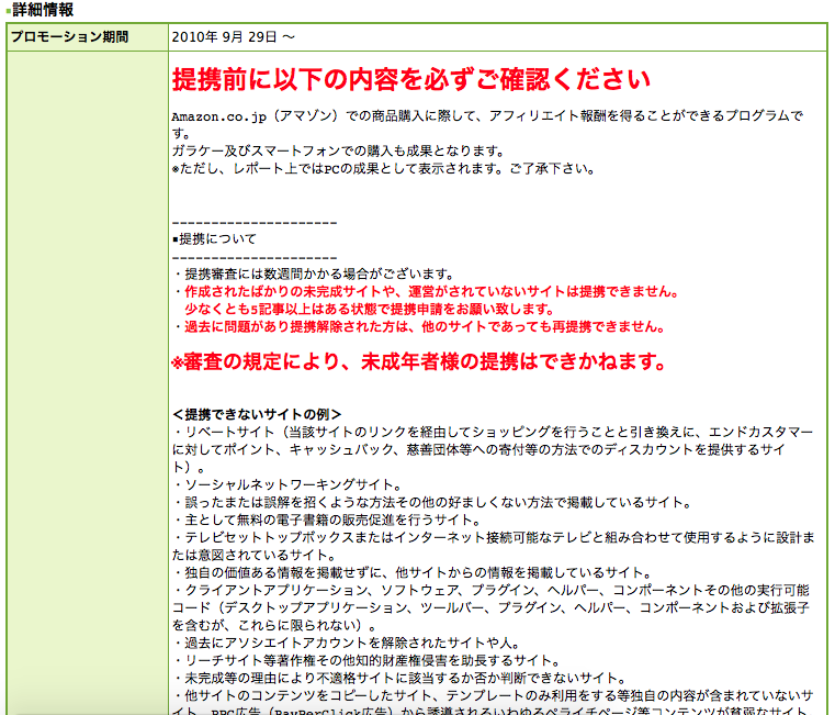 f:id:furousyotokuenomichi:20180627110049p:plain