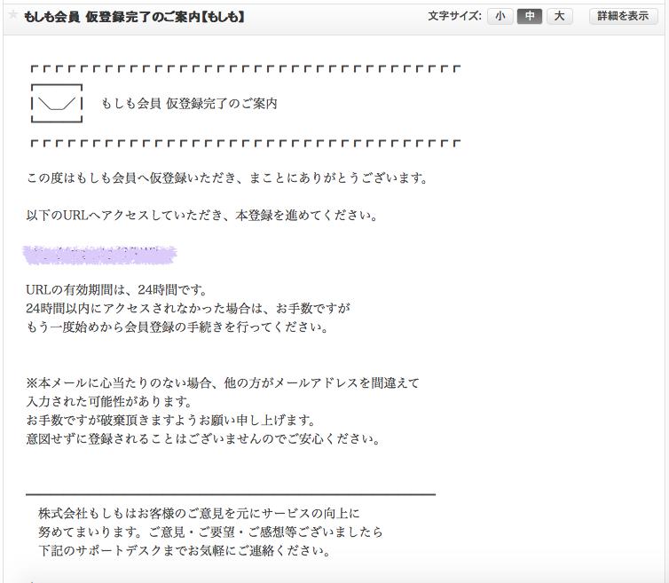 f:id:furousyotokuenomichi:20180627112137p:plain