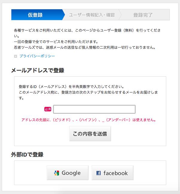 f:id:furousyotokuenomichi:20180711061714p:plain