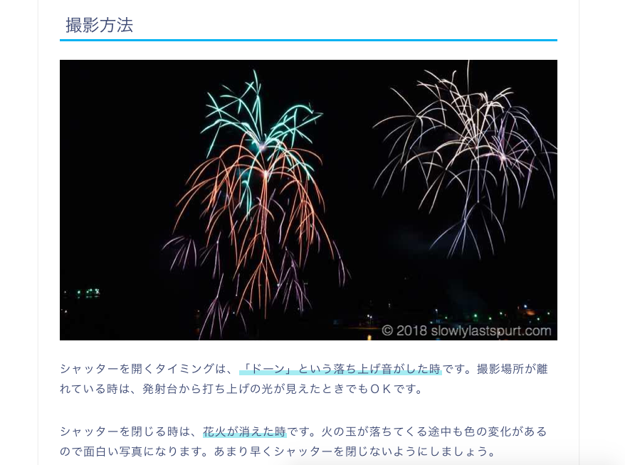 f:id:furousyotokuenomichi:20180727152435p:plain