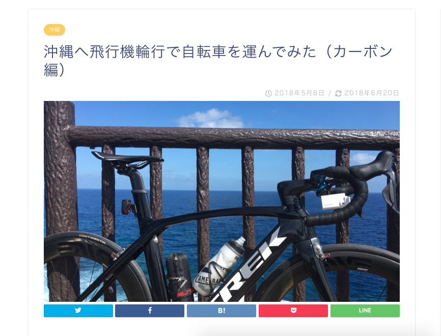 f:id:furousyotokuenomichi:20180727154210p:plain