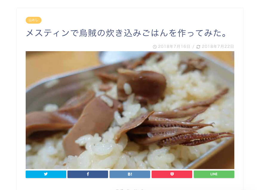 f:id:furousyotokuenomichi:20180727163928p:plain