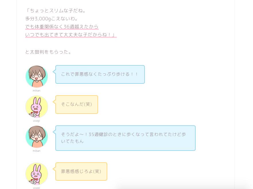f:id:furousyotokuenomichi:20180727211244p:plain