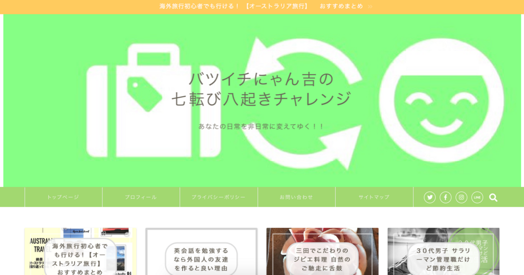 f:id:furousyotokuenomichi:20180728125329p:plain