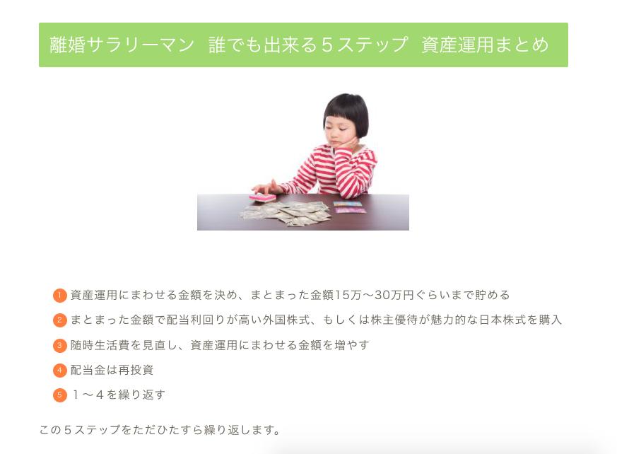 f:id:furousyotokuenomichi:20180728142611p:plain
