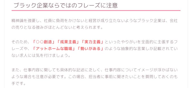 f:id:furousyotokuenomichi:20180728150011p:plain