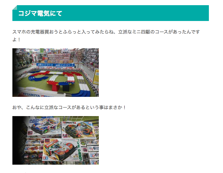 f:id:furousyotokuenomichi:20180731101851p:plain