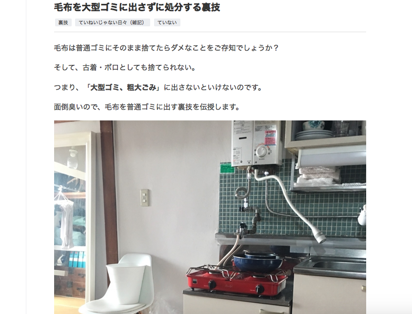 f:id:furousyotokuenomichi:20180801102958p:plain