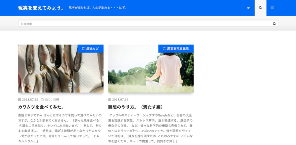 f:id:furousyotokuenomichi:20180801114745p:plain