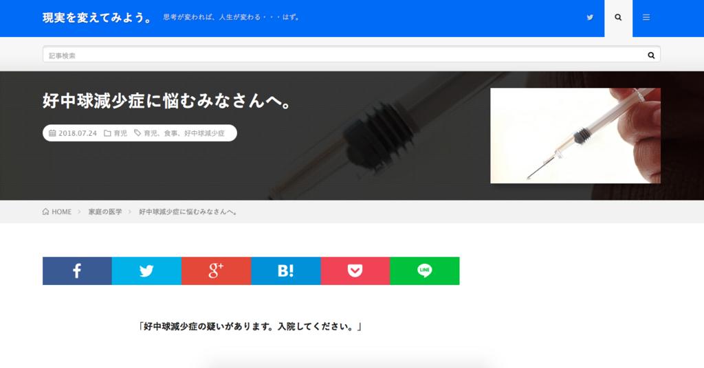 f:id:furousyotokuenomichi:20180801133238p:plain