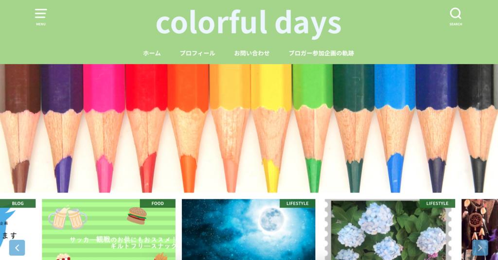 f:id:furousyotokuenomichi:20180802163227p:plain