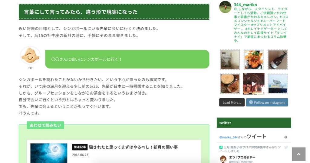 f:id:furousyotokuenomichi:20180802174000p:plain