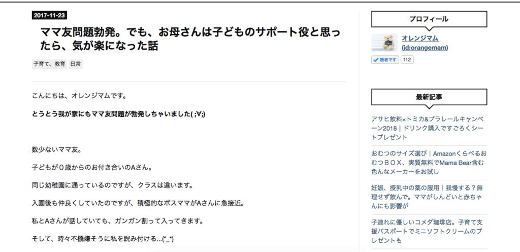 f:id:furousyotokuenomichi:20180804063207p:plain