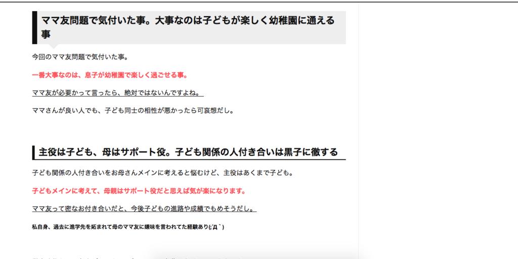 f:id:furousyotokuenomichi:20180804065122p:plain