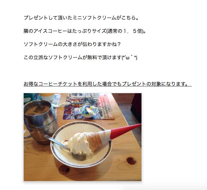 f:id:furousyotokuenomichi:20180804073753p:plain