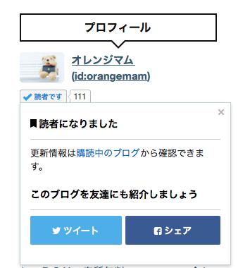 f:id:furousyotokuenomichi:20180804084443p:plain