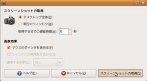 f:id:furu-ike:20090122014752j:image