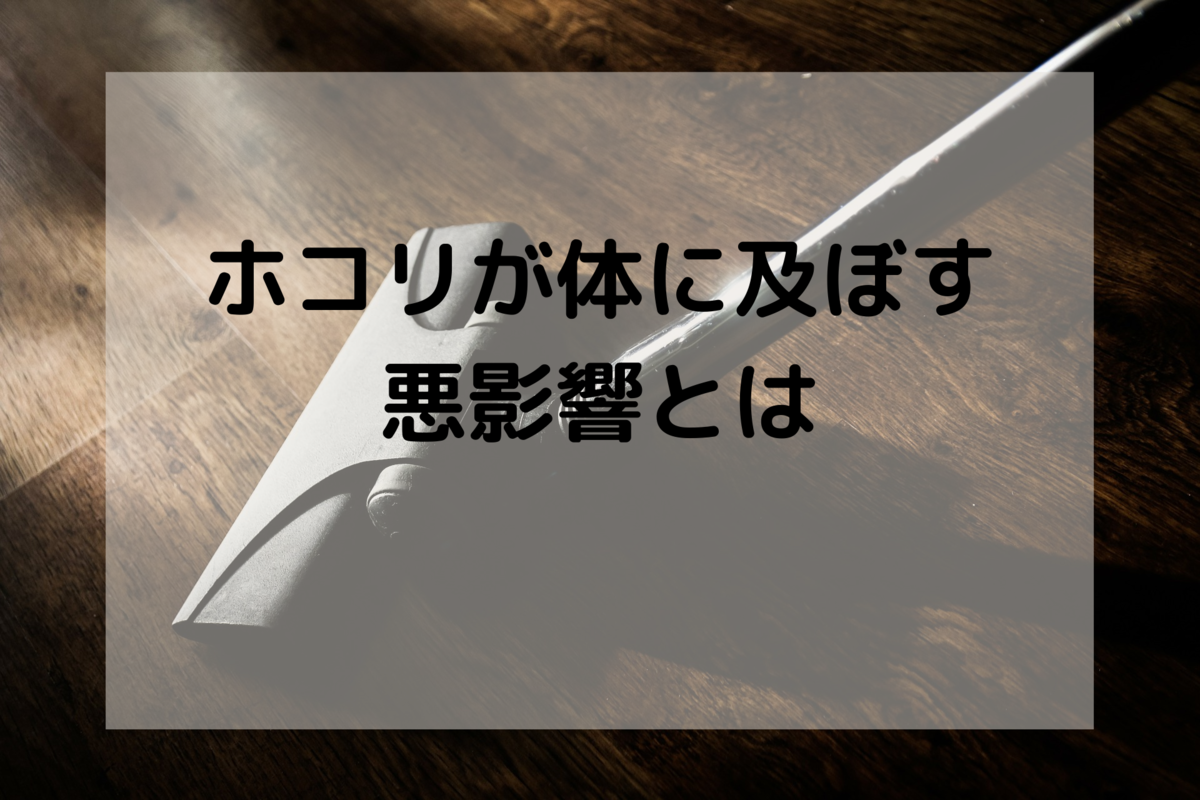 f:id:furu-tuponntig:20200907112729p:plain