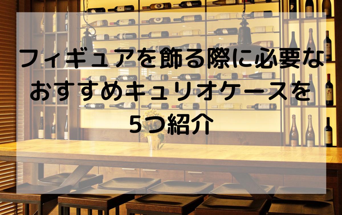 f:id:furu-tuponntig:20200912111706p:plain